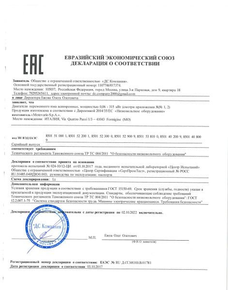 eac certification motovario russia
