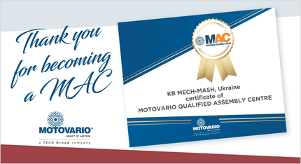 MACs are definitely one of the most important assets of Motovario!