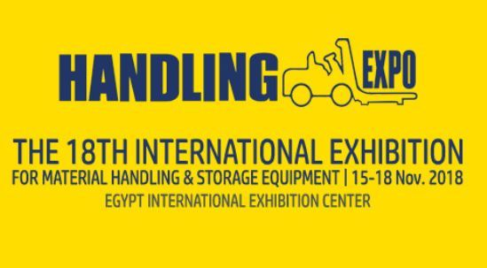 TECHNOLOGY CENTER for SUPPLYING at HANDLING EXPO 2018