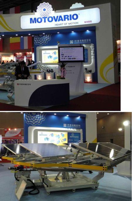 Solar Expo 2011