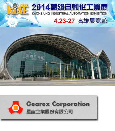 GEAREX CORPORATION – salon : KIAE 2014, Taïwan