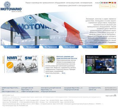 Motovario now adds Russian to its website